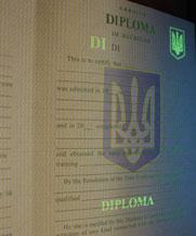 Диплом - специальные знаки в УФ (Макеевка)